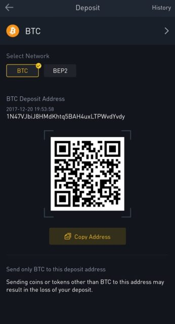 BTC deposits on the Binance app
